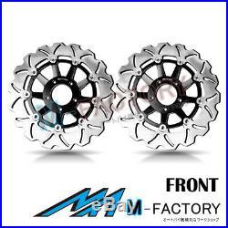 Floating Front Brake Disc x2 Fit Suzuki GSF 1200 BANDIT 96-05 97 98 99 00 01